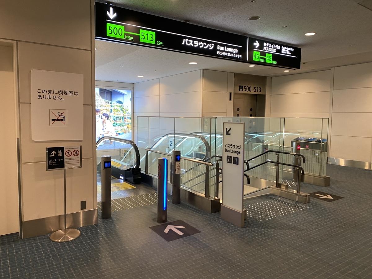 f:id:Nagoya1976:20200703233507j:plain