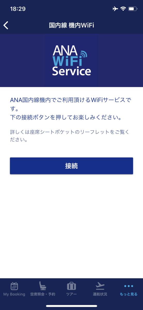 f:id:Nagoya1976:20200704090707p:plain
