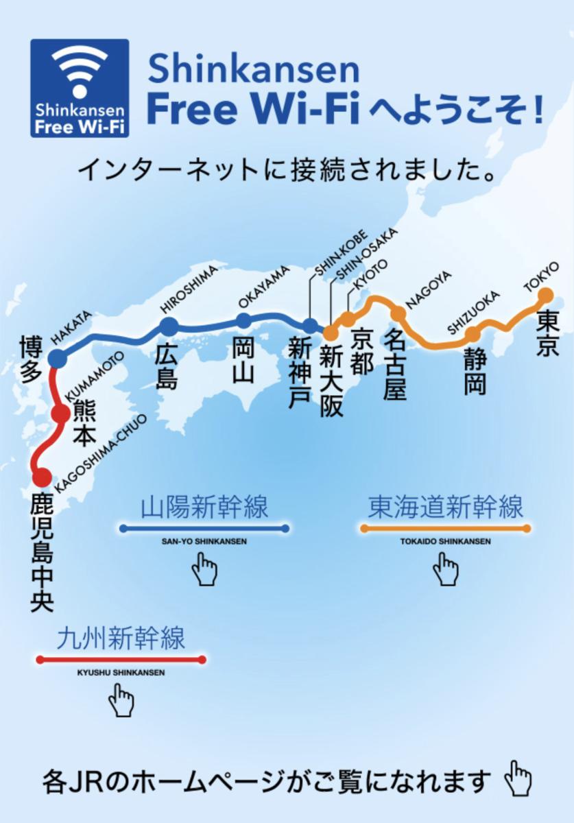f:id:Nagoya1976:20200704144522p:plain