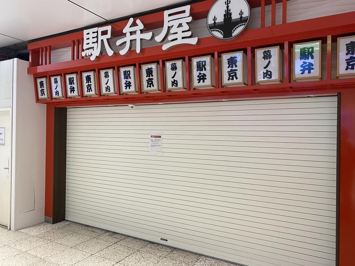f:id:Nagoya1976:20200704182903j:plain