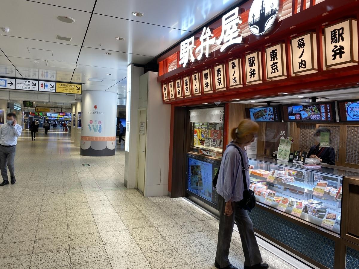 f:id:Nagoya1976:20200704183734j:plain