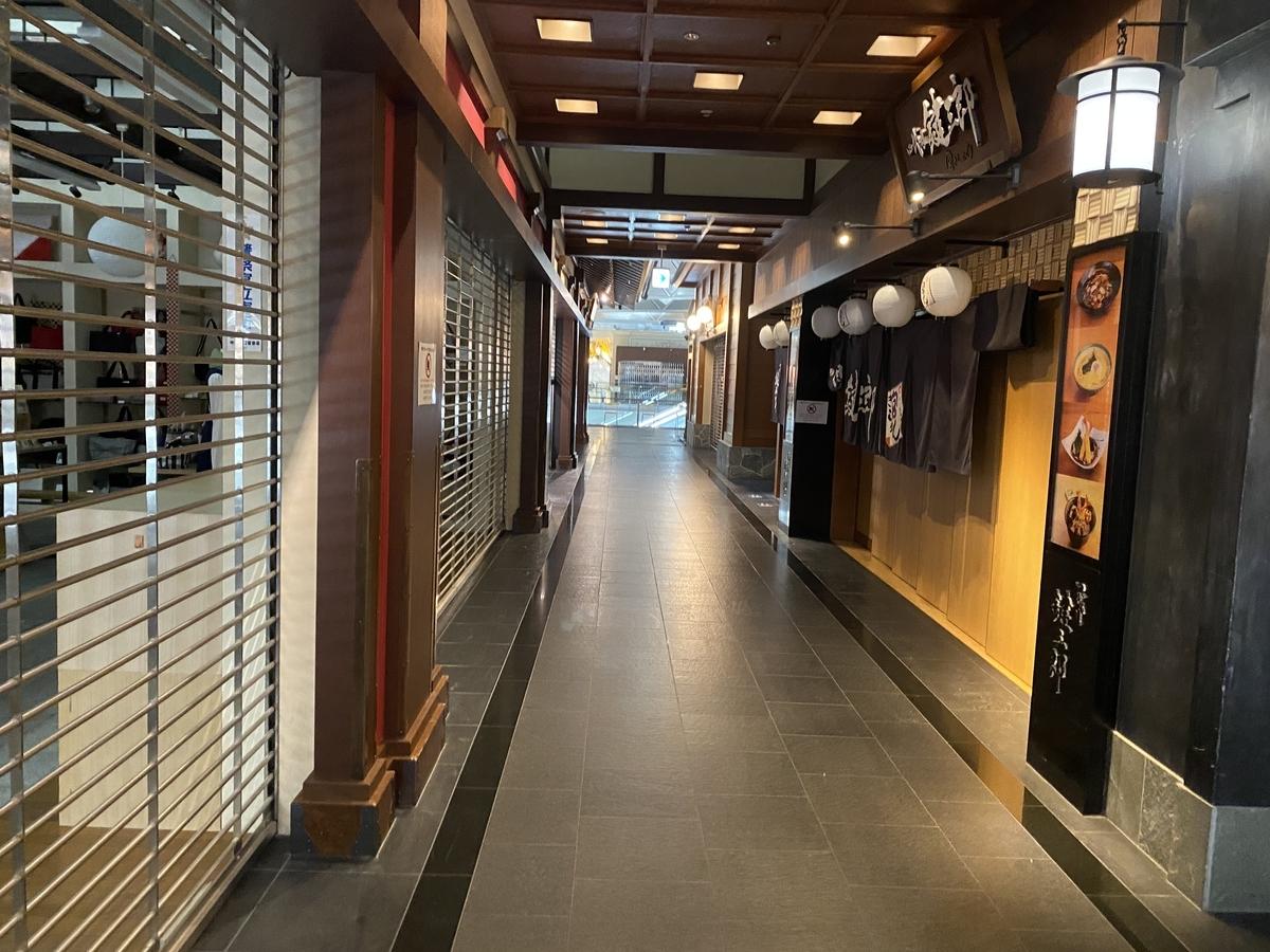 f:id:Nagoya1976:20200718185138j:plain