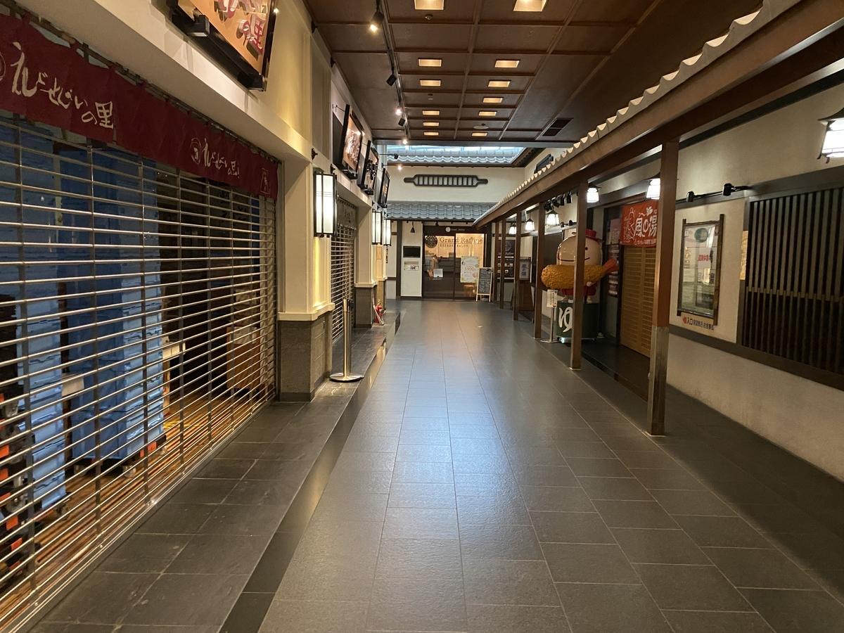f:id:Nagoya1976:20200718185241j:plain