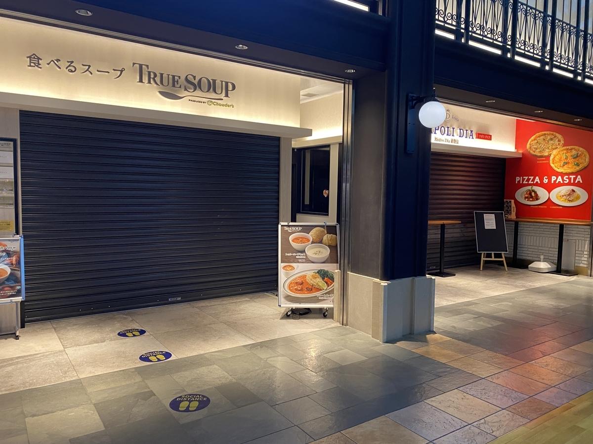 f:id:Nagoya1976:20200718190650j:plain