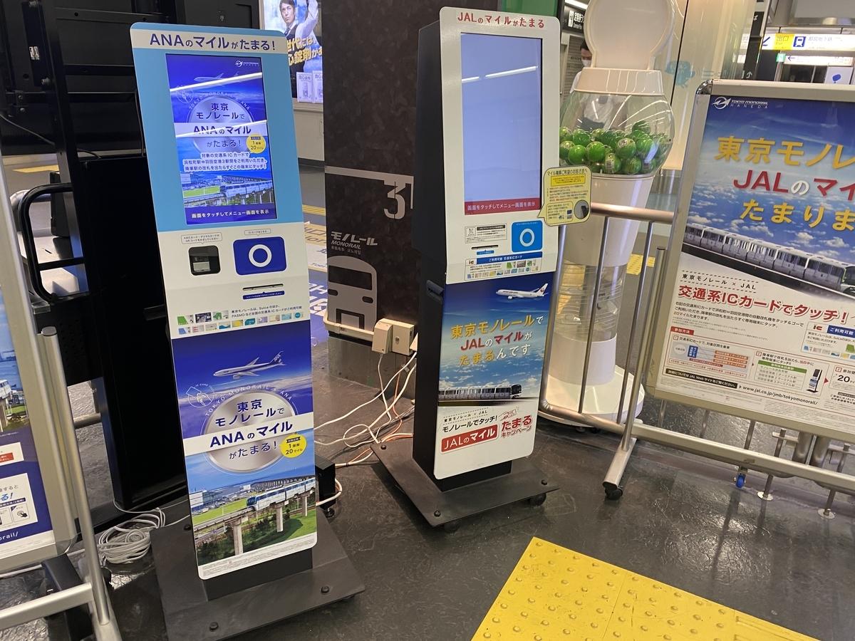 f:id:Nagoya1976:20200718230335j:plain