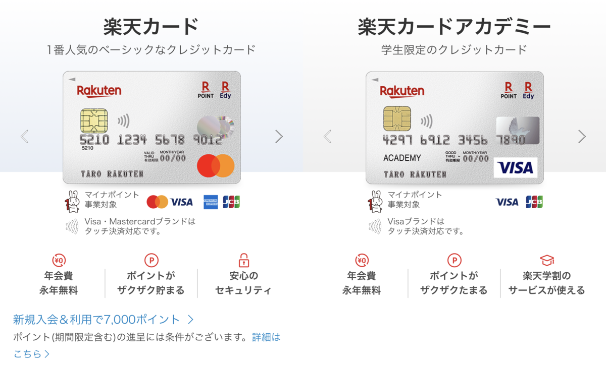 f:id:Nagoya1976:20200719195409p:plain