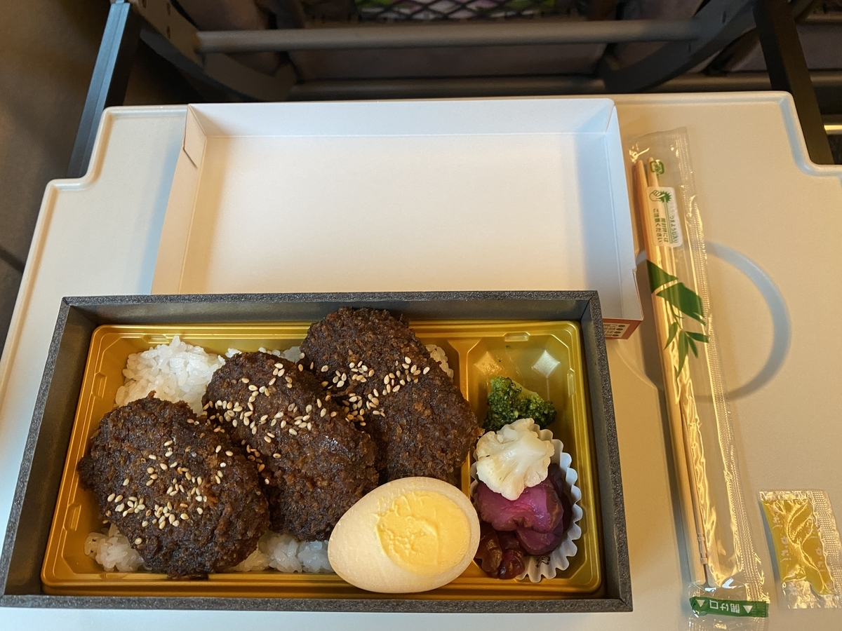 f:id:Nagoya1976:20200723195336j:plain