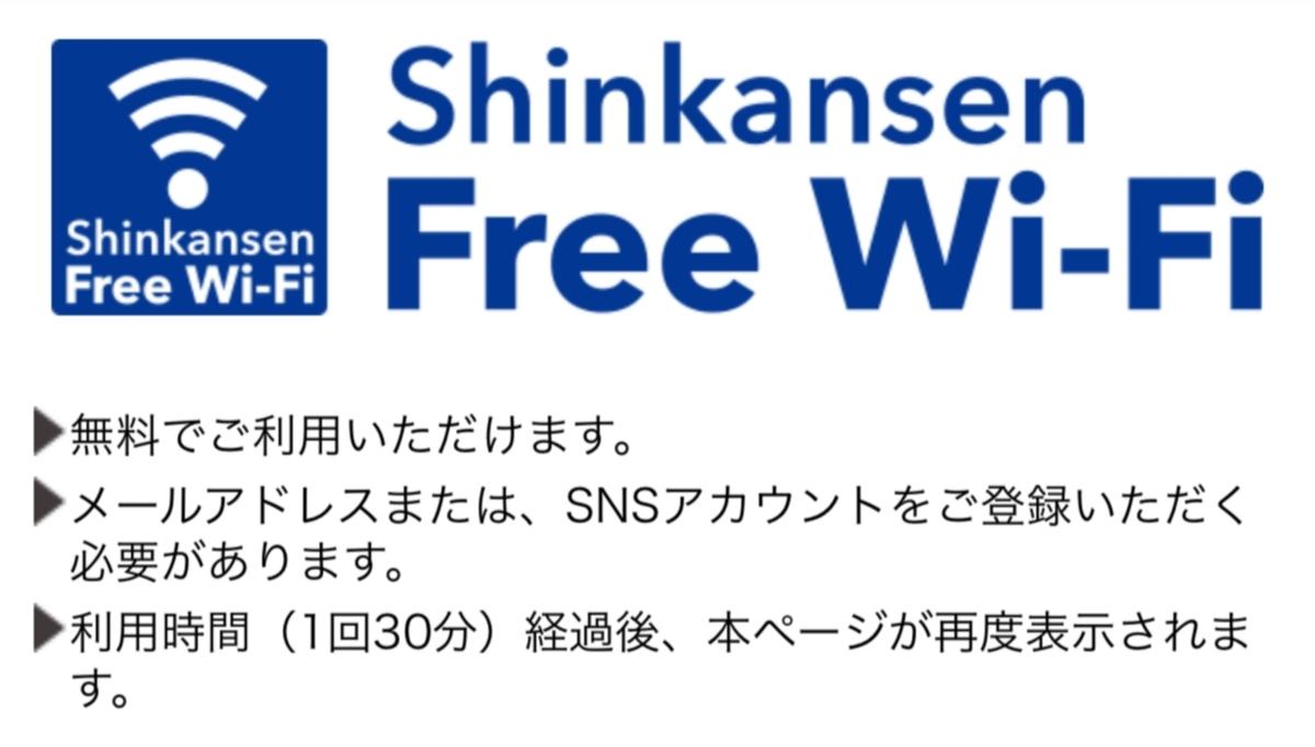 f:id:Nagoya1976:20200723233324j:plain