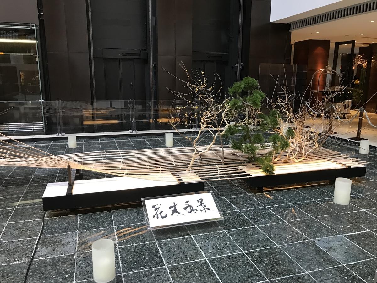 f:id:Nagoya1976:20200726164648j:plain