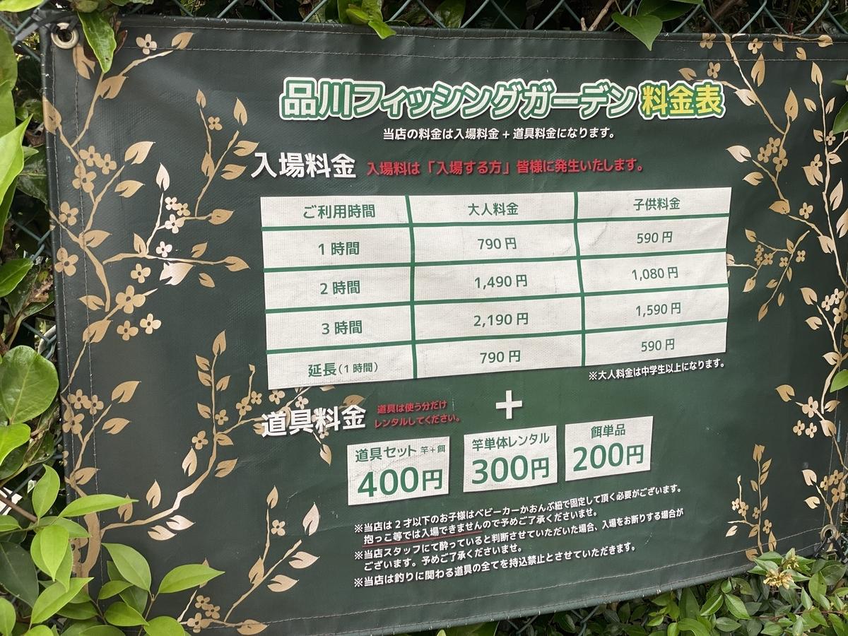 f:id:Nagoya1976:20200728084728j:plain