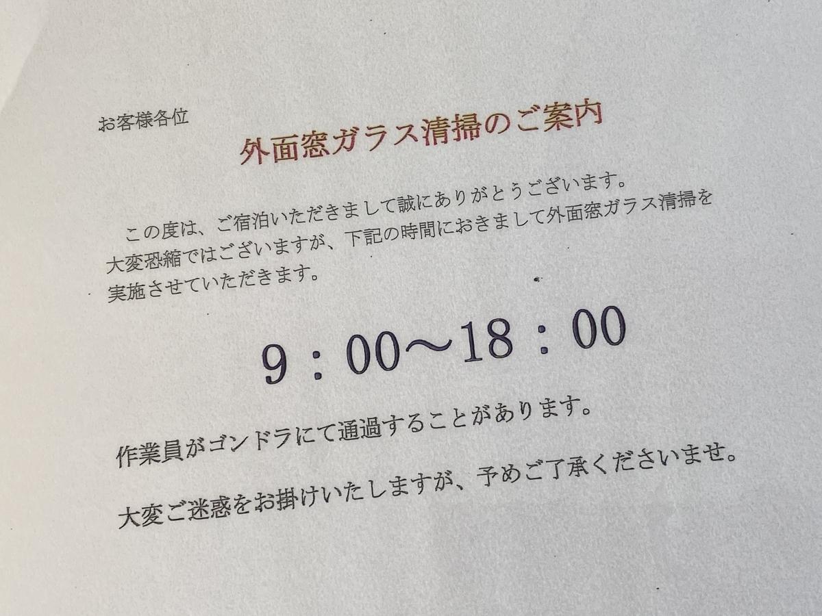 f:id:Nagoya1976:20200728152400j:plain