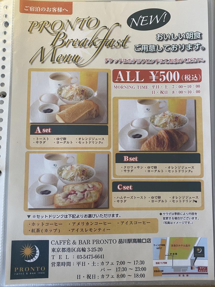 f:id:Nagoya1976:20200728153041j:plain