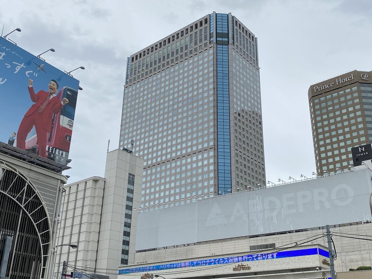 f:id:Nagoya1976:20200728161801j:plain