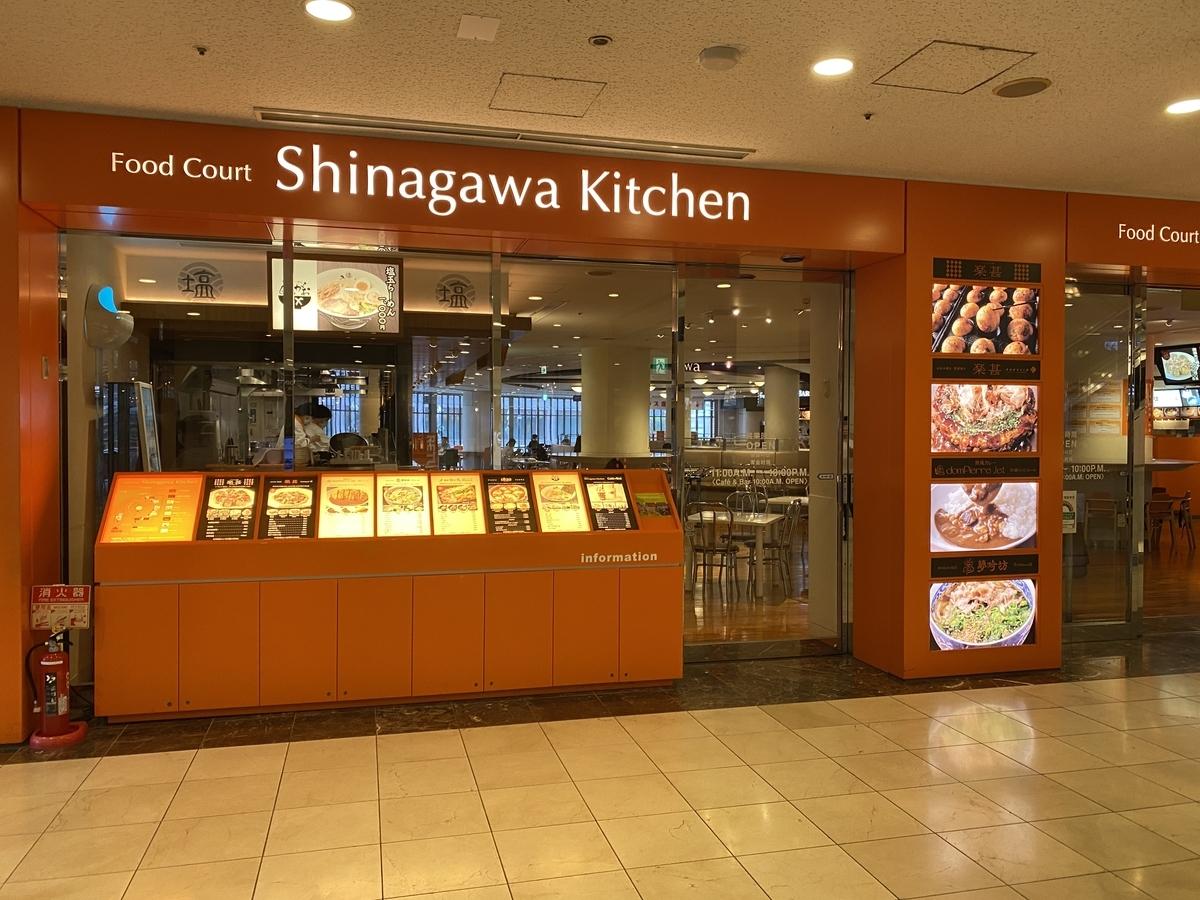 f:id:Nagoya1976:20200729075138j:plain