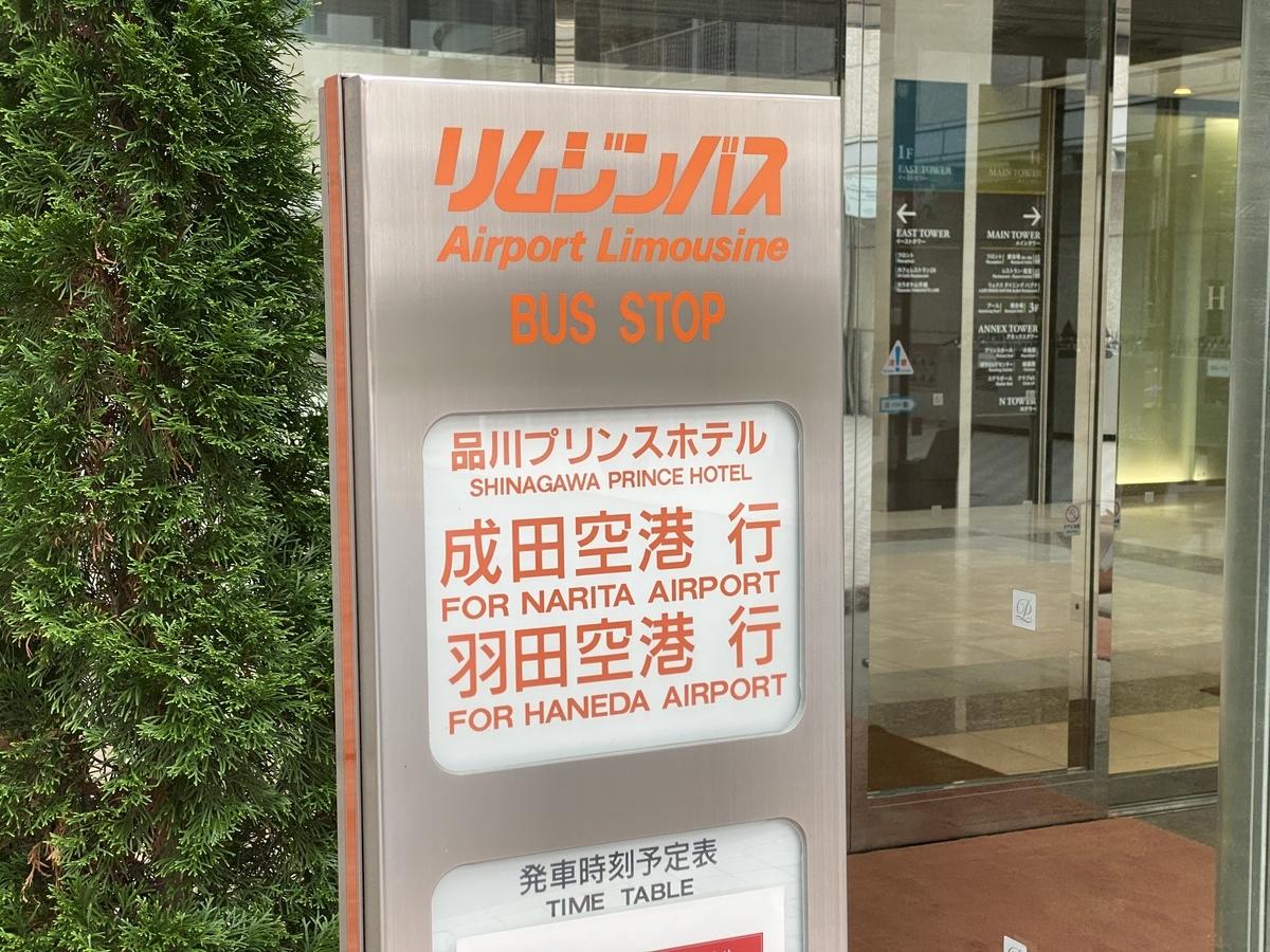 f:id:Nagoya1976:20200729100207j:plain