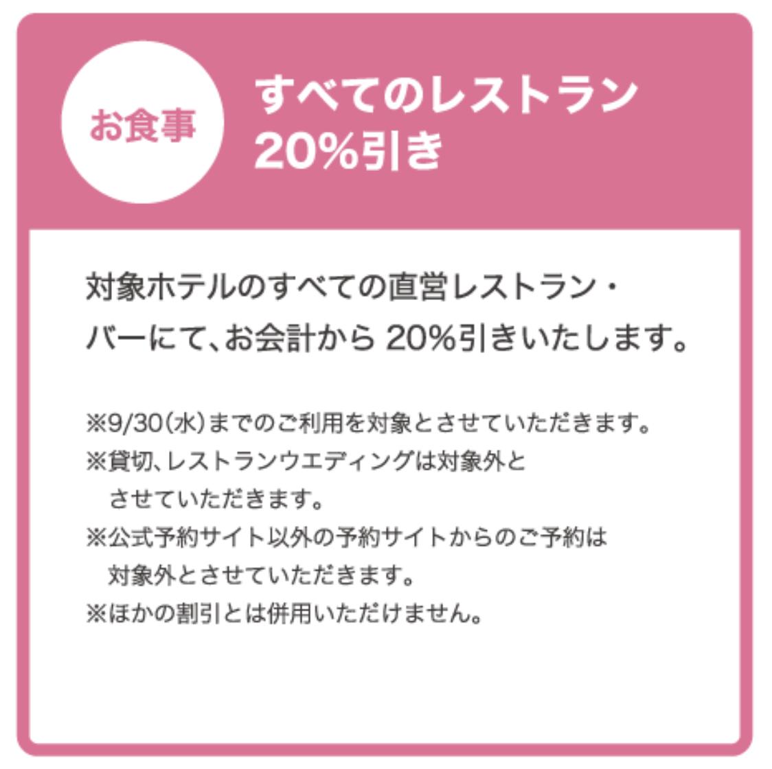 f:id:Nagoya1976:20200729162006p:plain