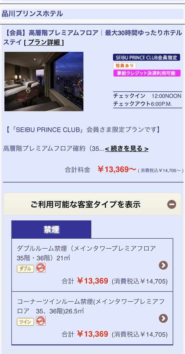 f:id:Nagoya1976:20200729171100p:plain