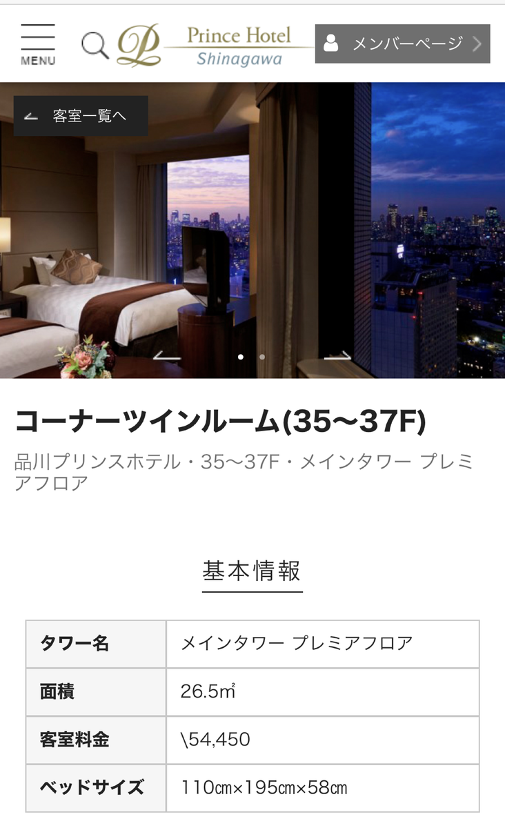 f:id:Nagoya1976:20200729182030p:plain