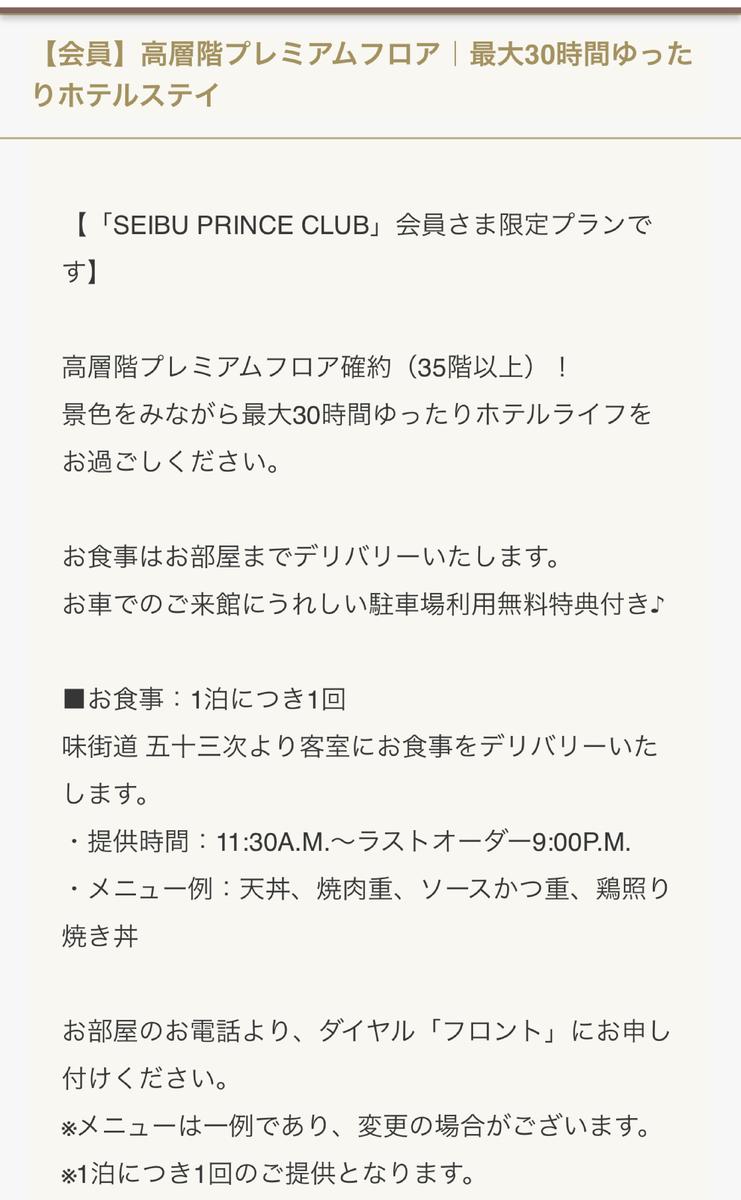 f:id:Nagoya1976:20200729184558p:plain