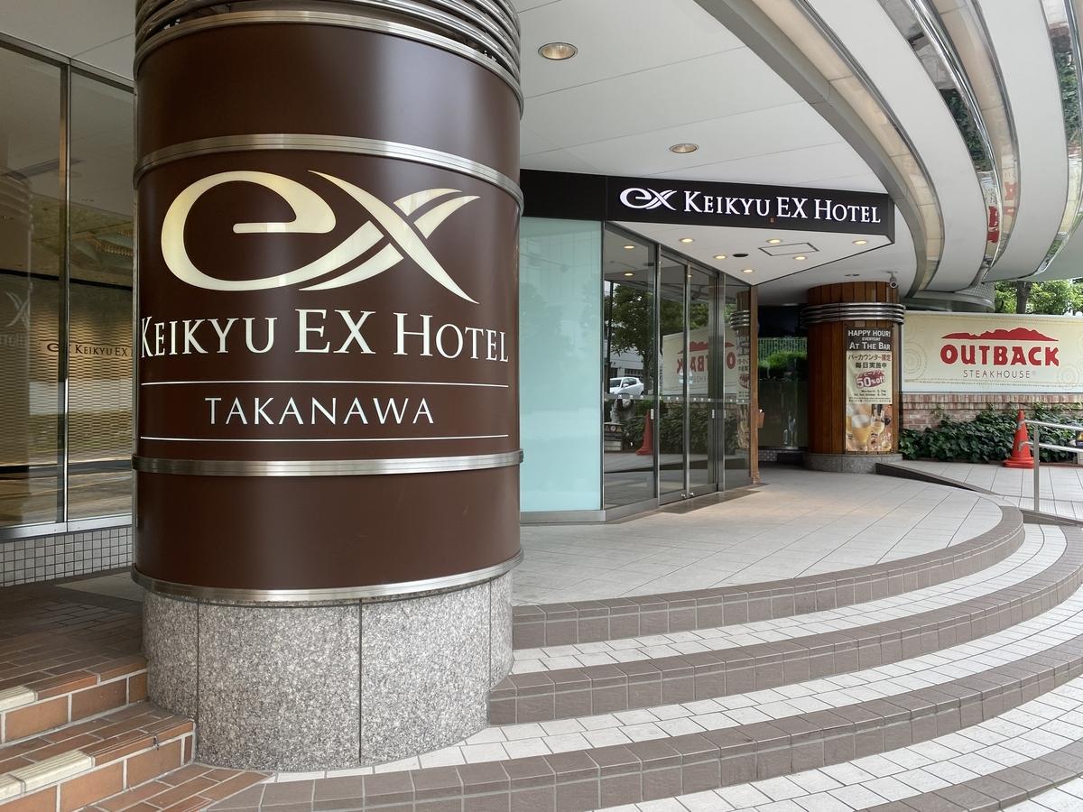 f:id:Nagoya1976:20200729214144j:plain