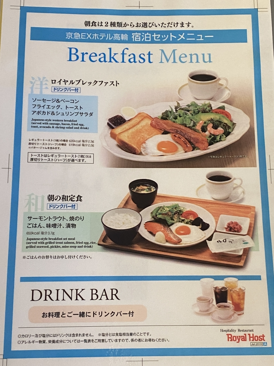 f:id:Nagoya1976:20200730090452j:plain