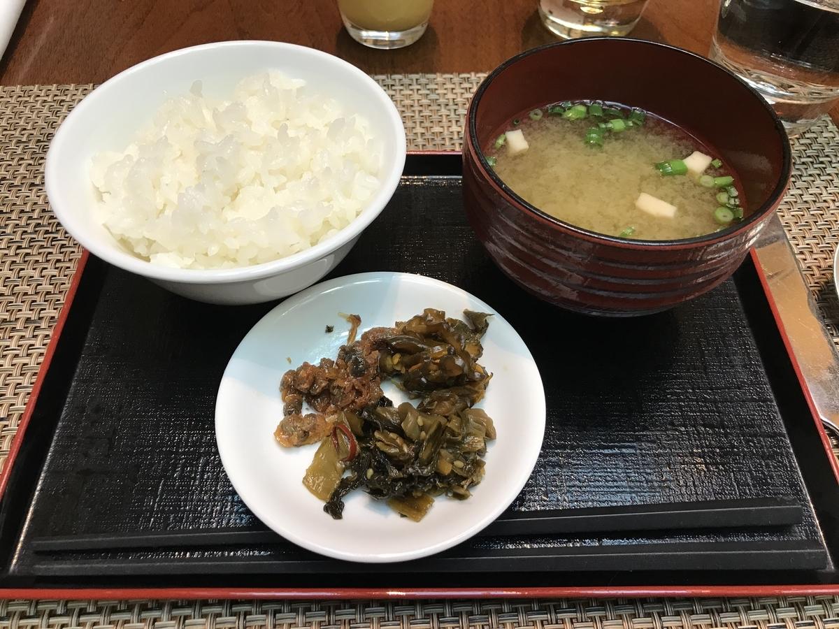 f:id:Nagoya1976:20200731135939j:plain