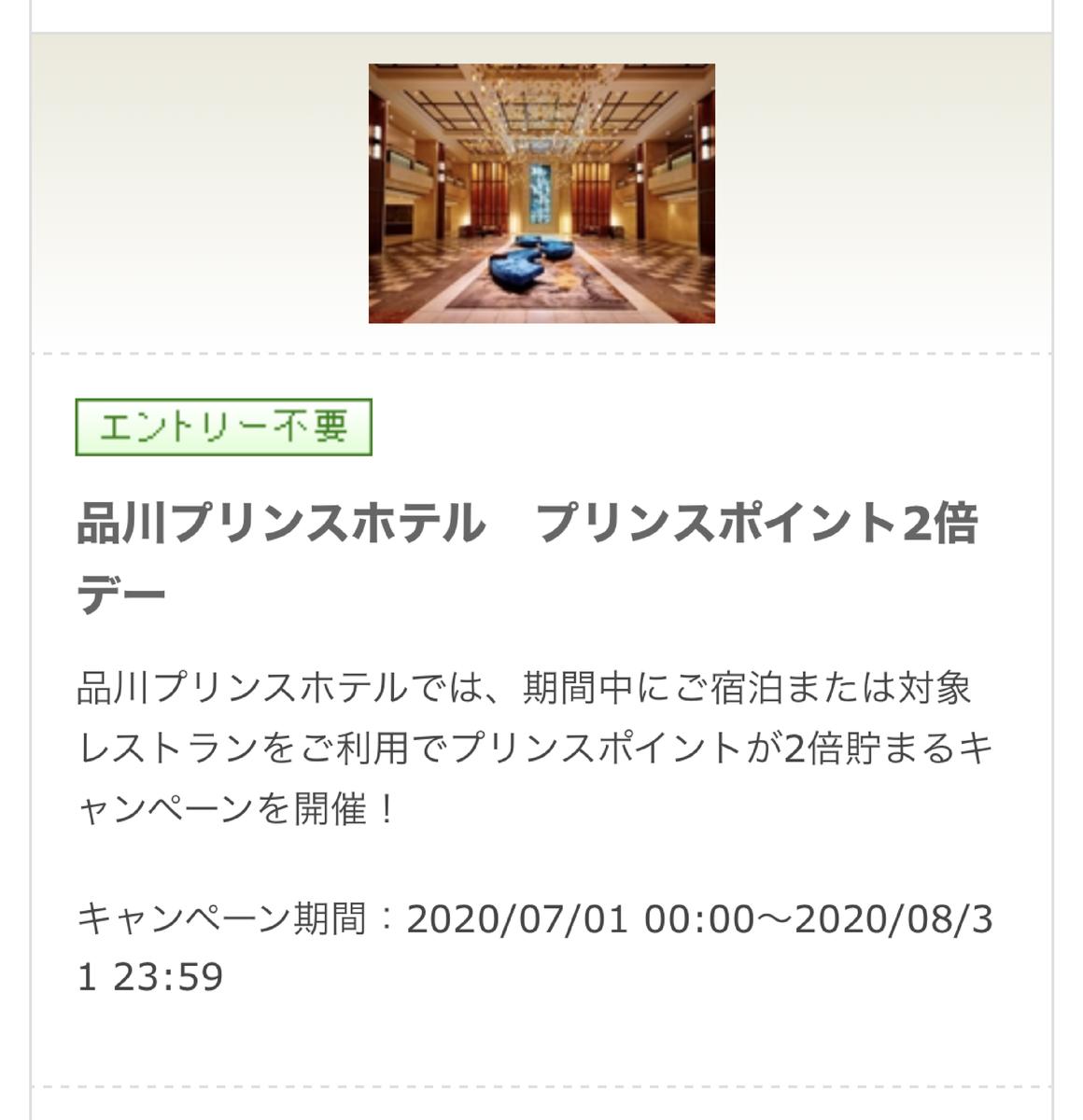 f:id:Nagoya1976:20200801142659p:plain