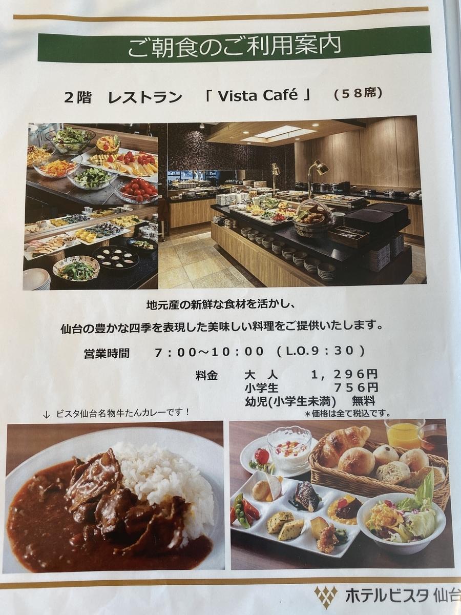 f:id:Nagoya1976:20200803175211j:plain