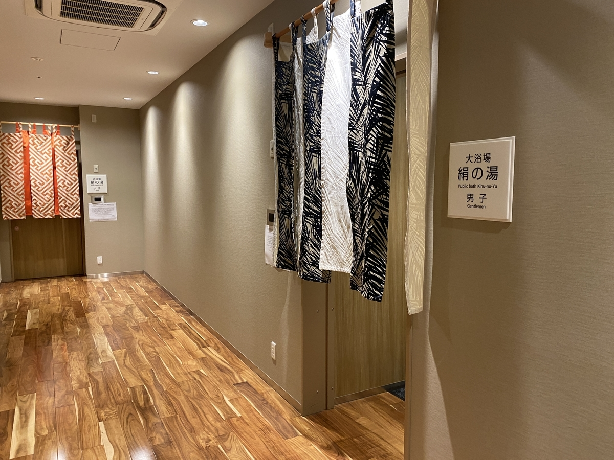 f:id:Nagoya1976:20200803201324j:plain