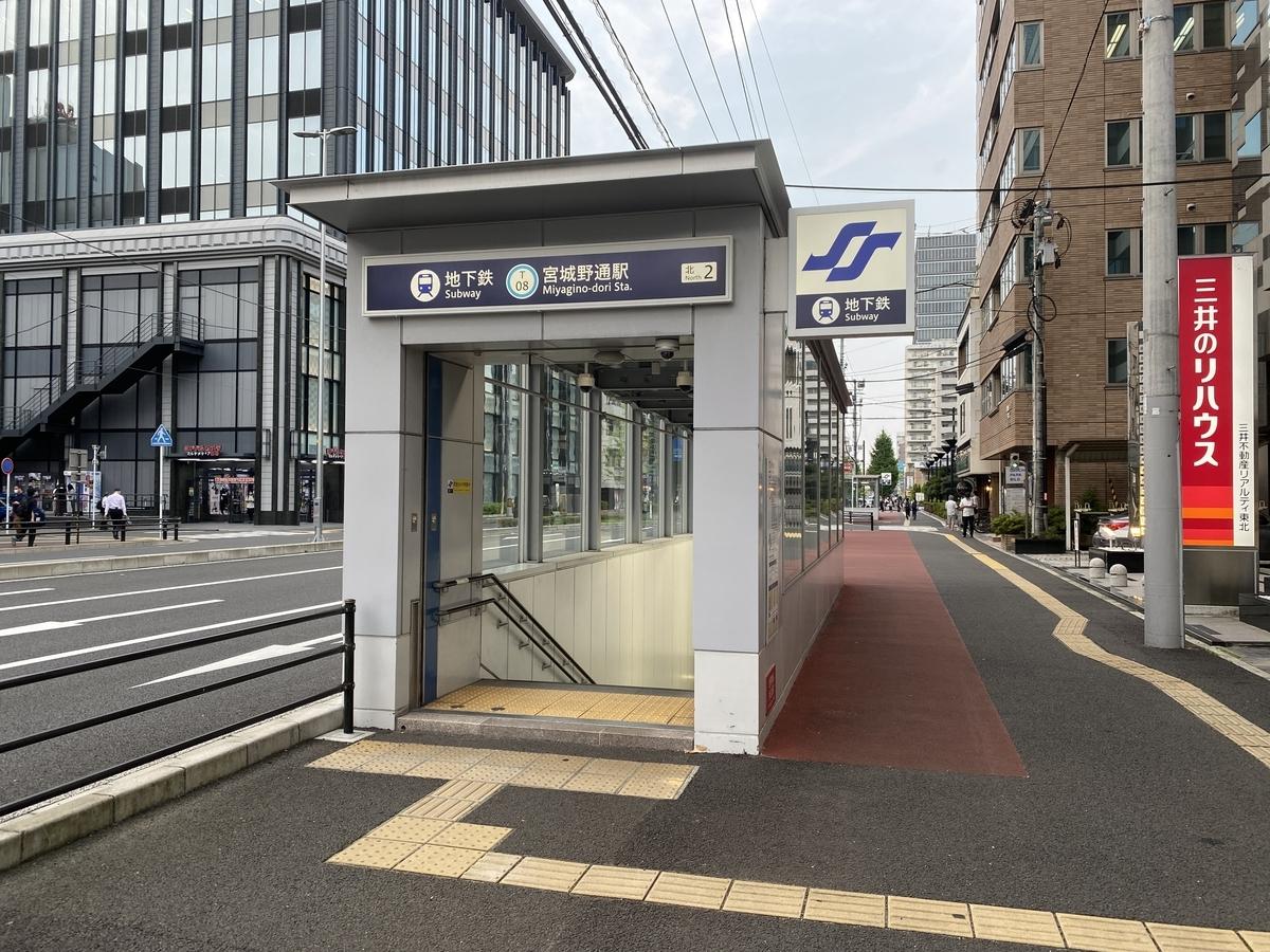 f:id:Nagoya1976:20200803225038j:plain
