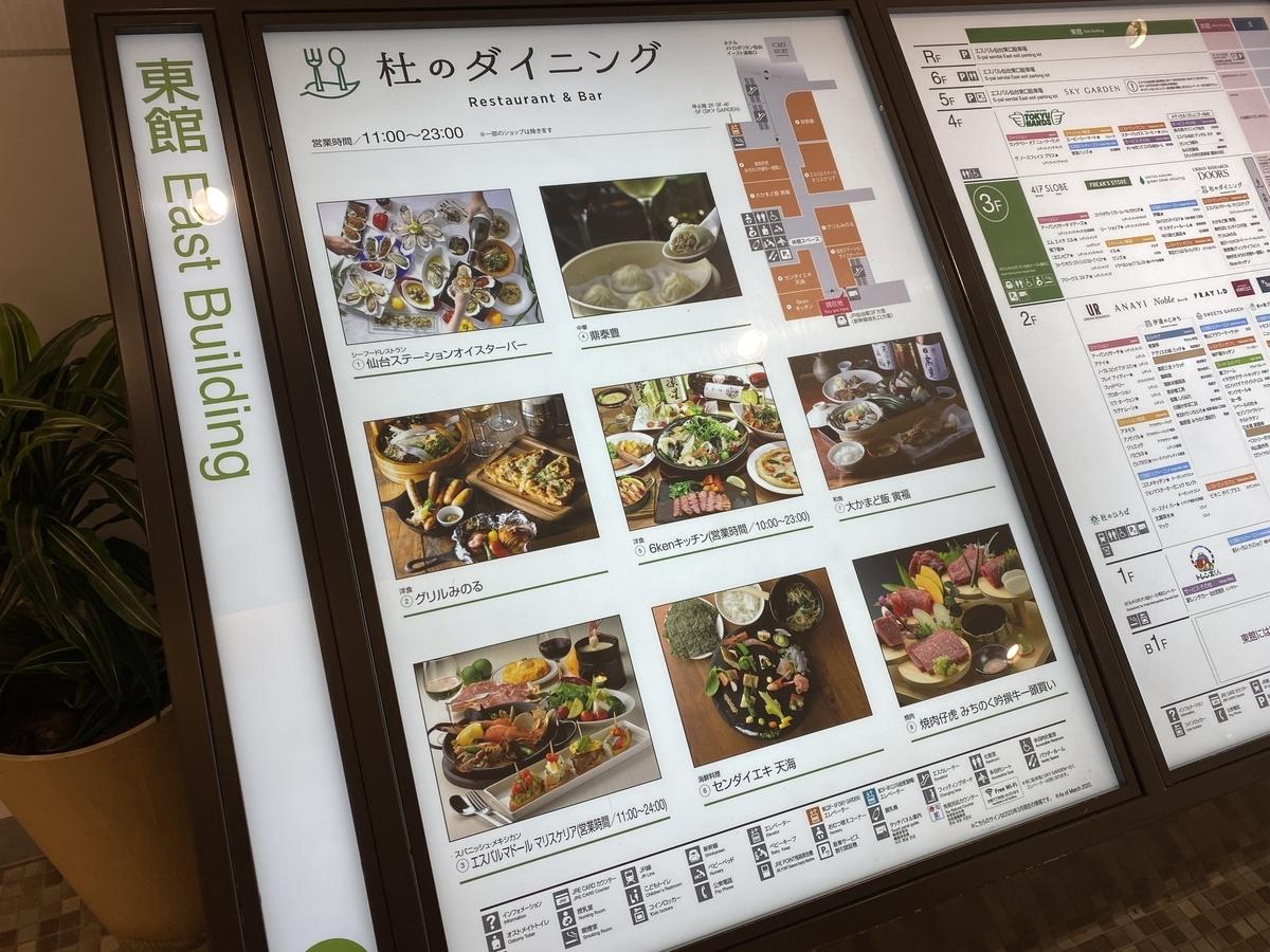 f:id:Nagoya1976:20200804134541j:plain