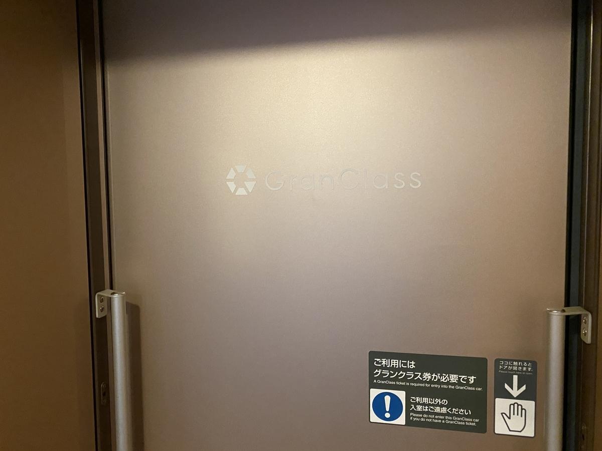 f:id:Nagoya1976:20200805130502j:plain
