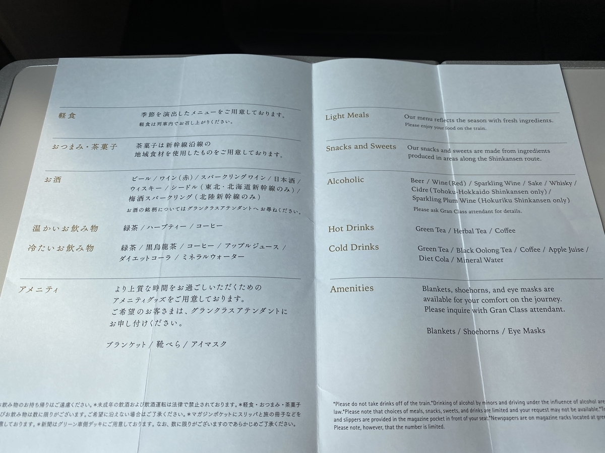 f:id:Nagoya1976:20200805143838j:plain