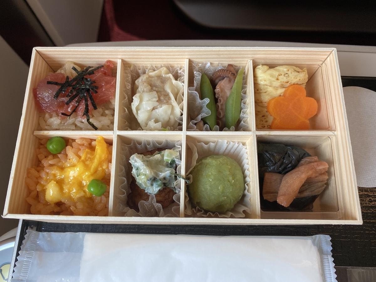 f:id:Nagoya1976:20200805145006j:plain