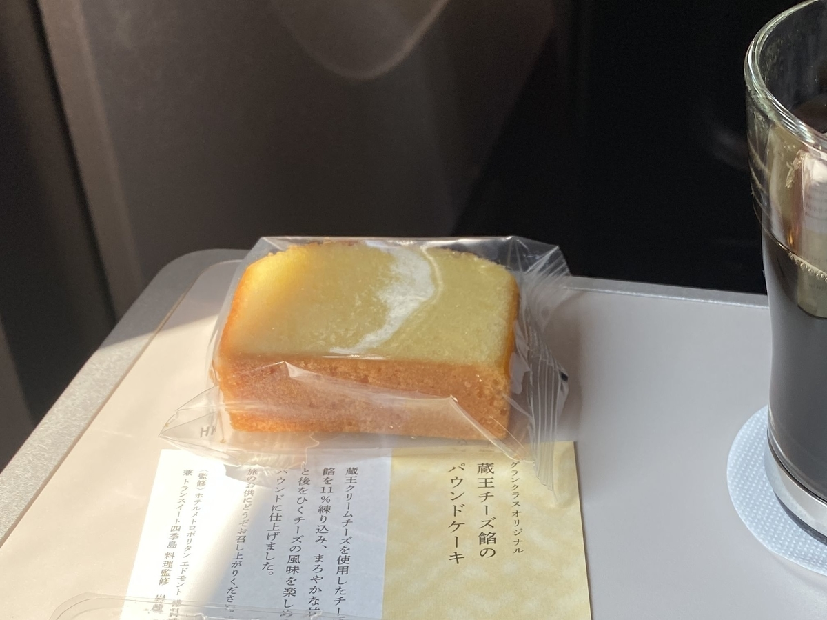 f:id:Nagoya1976:20200805150848j:plain