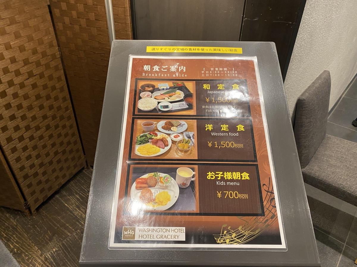 f:id:Nagoya1976:20200805194152j:plain