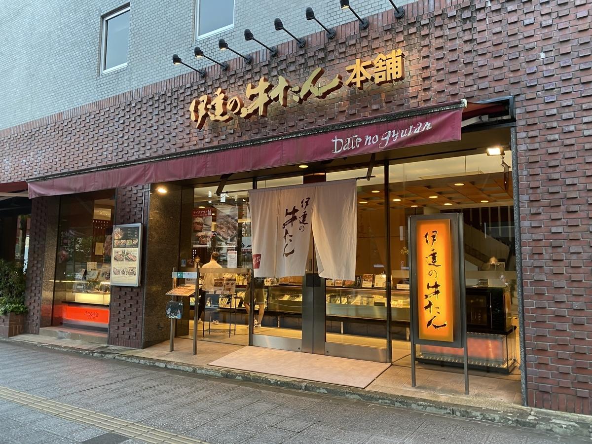 f:id:Nagoya1976:20200805200147j:plain