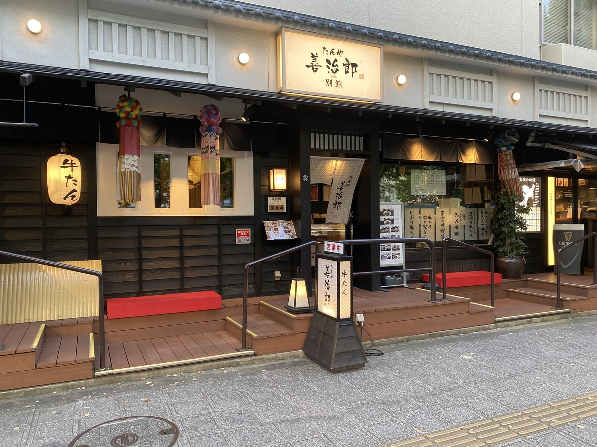 f:id:Nagoya1976:20200805200222j:plain