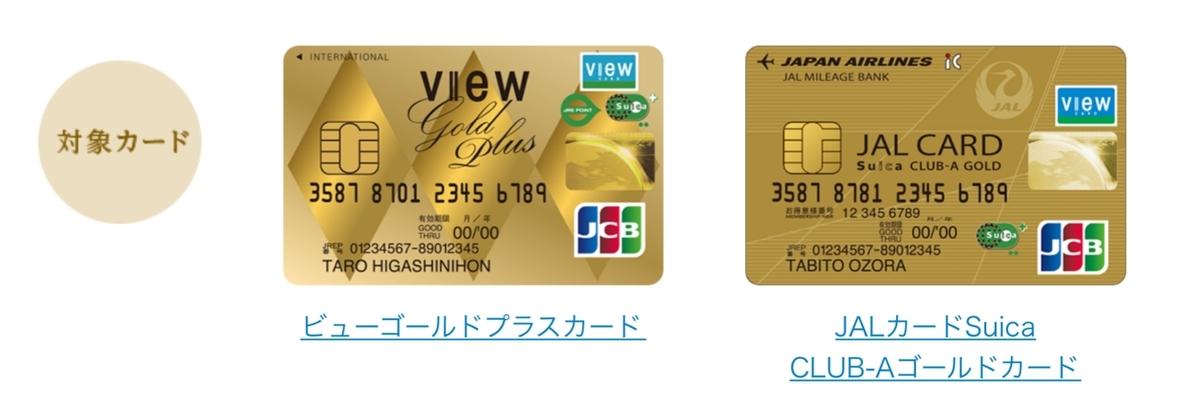 f:id:Nagoya1976:20200805231513j:plain