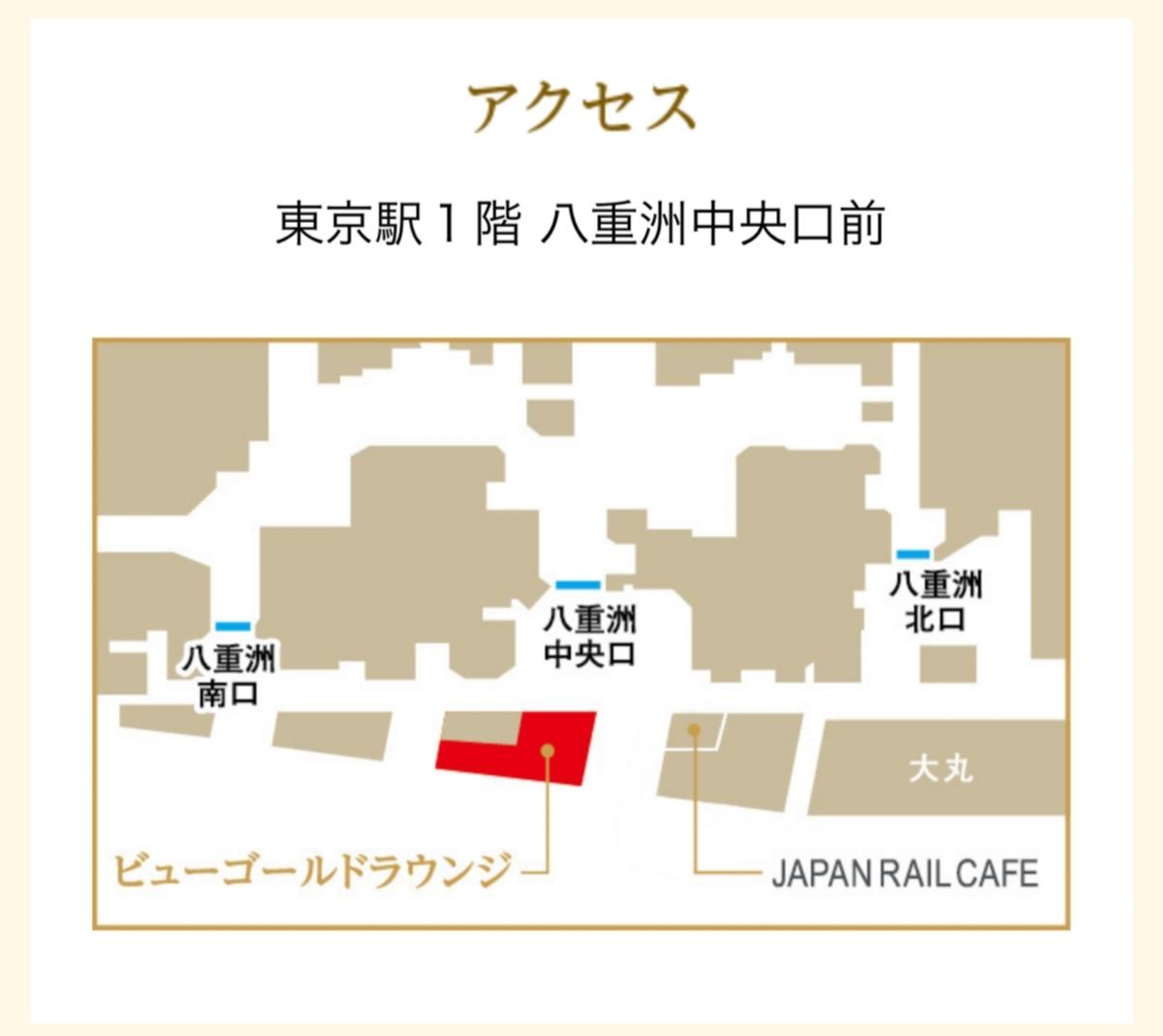 f:id:Nagoya1976:20200806094249j:plain