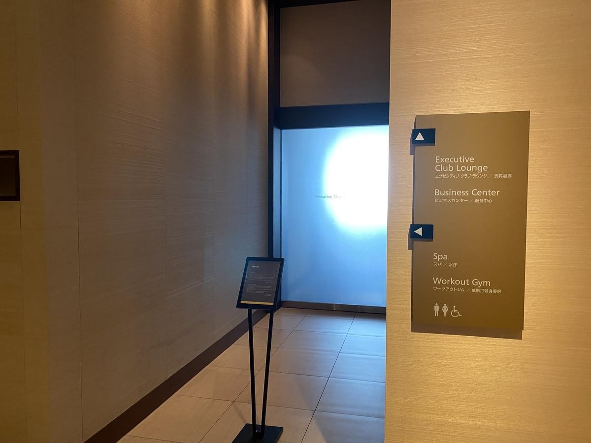 f:id:Nagoya1976:20200807141842j:plain