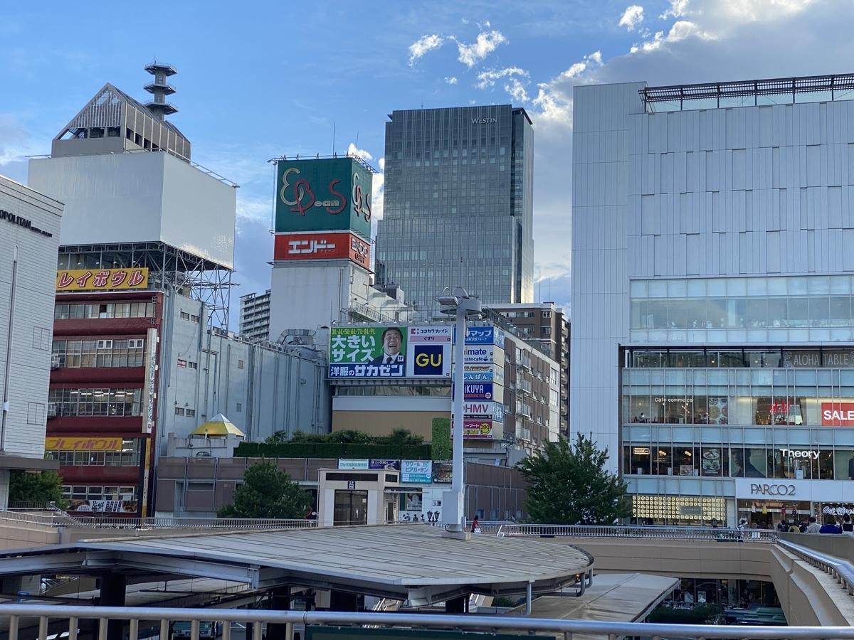 f:id:Nagoya1976:20200808120502j:plain