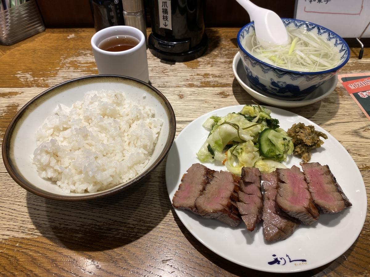 f:id:Nagoya1976:20200809162216j:plain