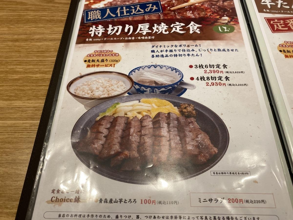 f:id:Nagoya1976:20200809162520j:plain