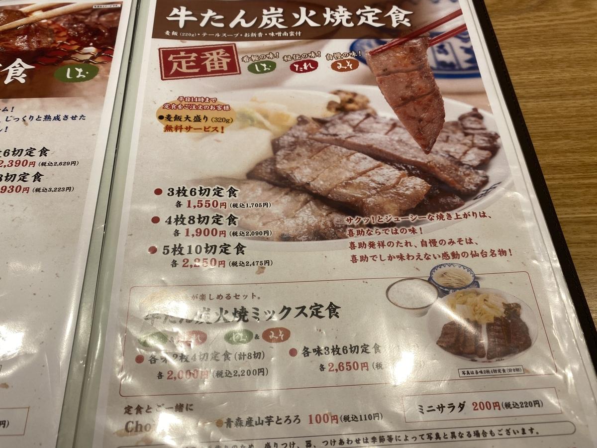 f:id:Nagoya1976:20200809162839j:plain