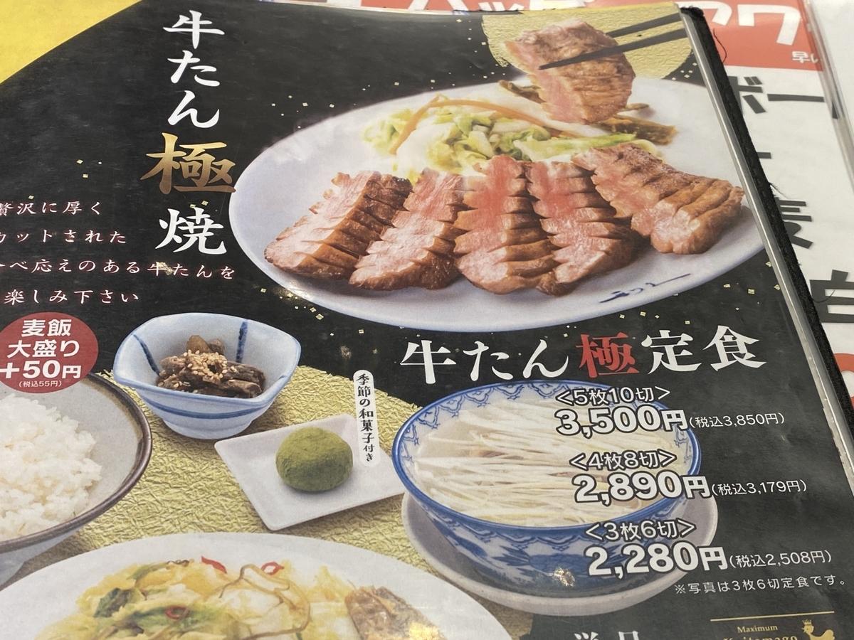 f:id:Nagoya1976:20200809164640j:plain