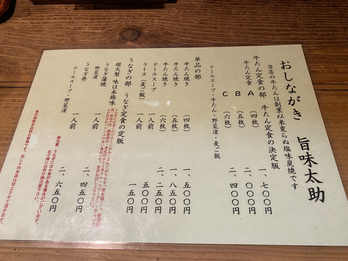 f:id:Nagoya1976:20200809170253j:plain