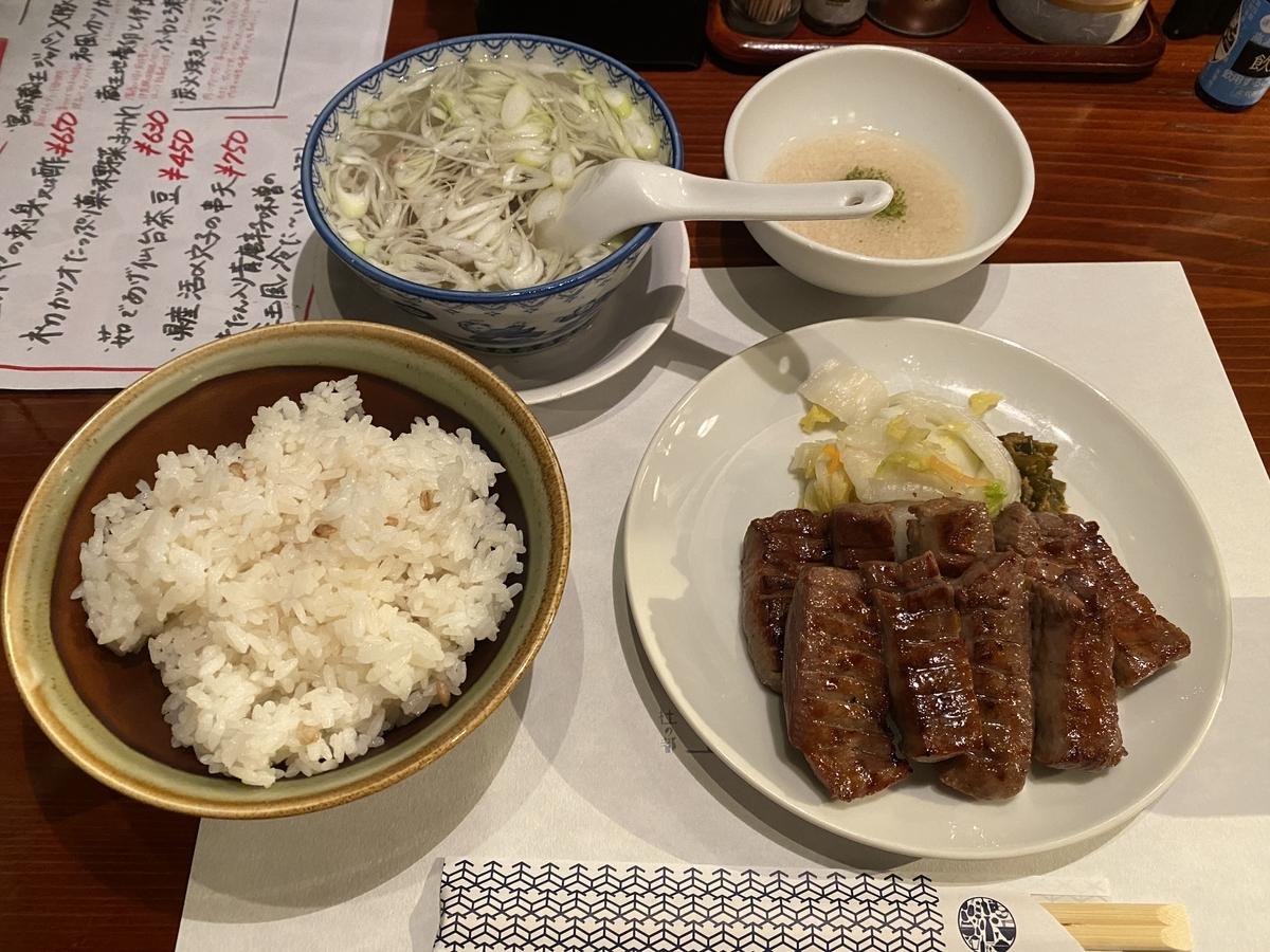 f:id:Nagoya1976:20200809171155j:plain