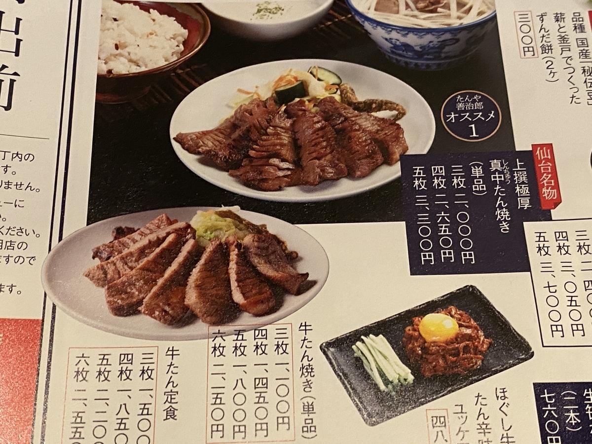 f:id:Nagoya1976:20200809172043j:plain