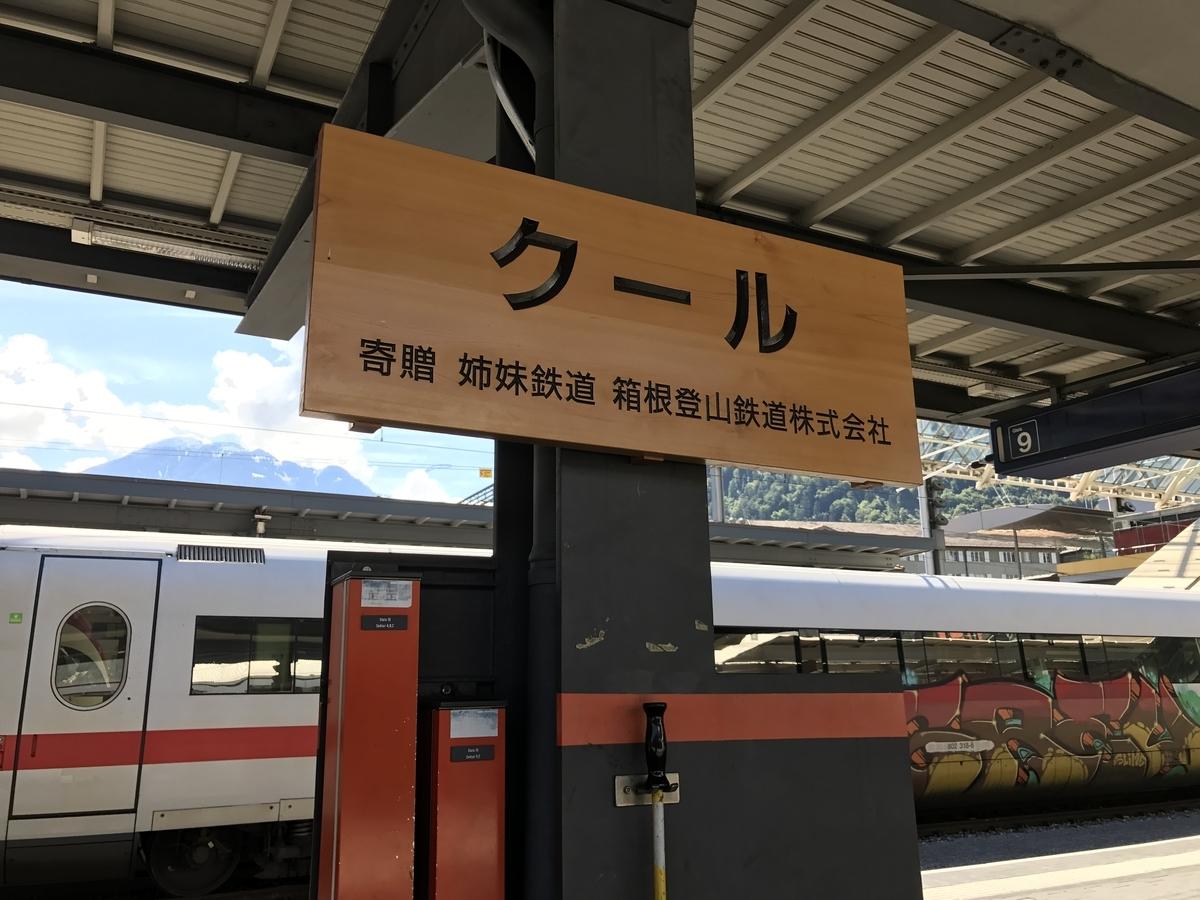 f:id:Nagoya1976:20200819152258j:plain